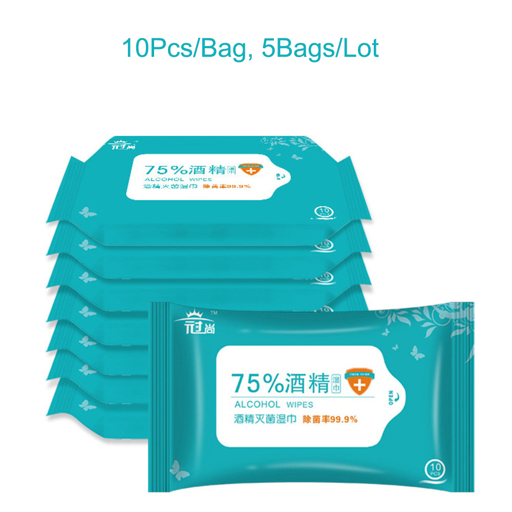 50PCS/Bag 75% Isopropyl Alcohol Wipes Disinfection Wet Wipes  Portable Antibacterial Alcohol Pads Swabs Cleaning In Stock