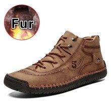 Г. Зимняя обувь мужские теплые повседневные кожаные модные удобные ботинки на плоской подошве мужская обувь на шнуровке зимние мужские походные ботинки большой размер 48