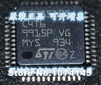 цена на 10pcs/lot  STM8S105C4T6 LQFP48