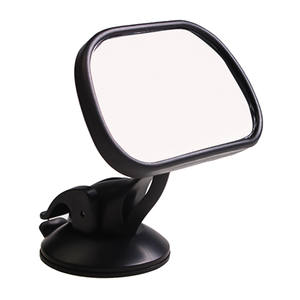 New Adjustable In-Car Baby Viewing Mirror Child Safety Rear View Mirror - Black