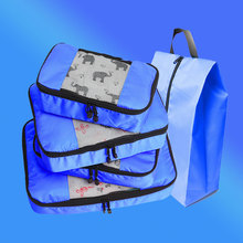 Compression Packing Cube Travel Luggage Organizer/Waterproof/Foldable/Nylon/Mens/Female Bag Organizer/Hand