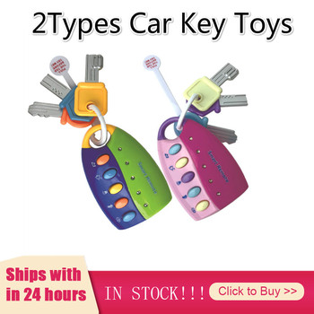 Funny Baby Toy Musical Car Key Vocal Smart Remote Car Voices Pretend Play Educational Toys For Children Baby Music Toys For Kids image