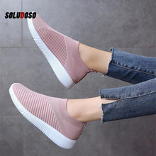 Summer Sports Shoes Women Sneakers 2020 Flat with Mesh Casual Woman Outdoor Slip-on Solid Running White