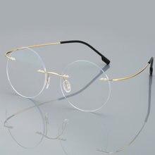 Gafas de lectura sin montura para hombre y mujer, lentes de lectura sin marco redondas, graduadas para miopía, presbicia de cristal + 1,50 + 2,00