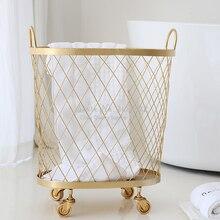 Современная Золотая модная металлическая золотая ручка для хранения грязной одежды, корзина для белья, креативный органайзер для дома с колесом