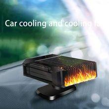Портативный автомобильный антиобледенитель, обогреватель, быстро разморозитель, автомобильный вентилятор, автомобильный обогреватель ветрового стекла
