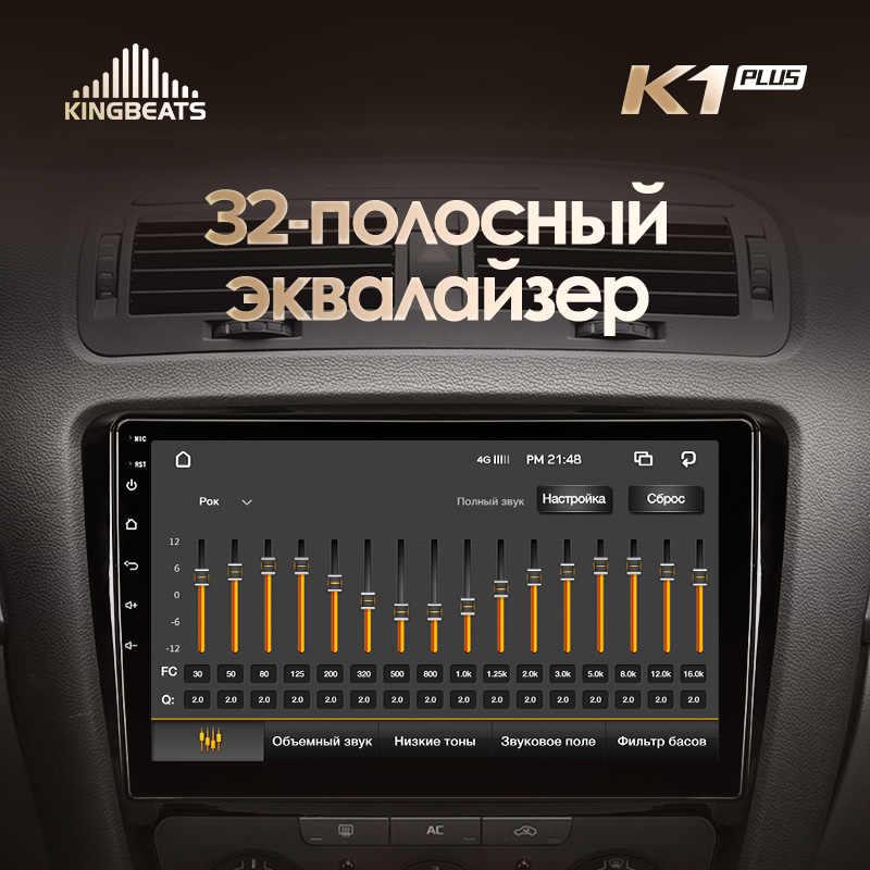 KingBeats アンドロイド 8.1 オクタ · コアヘッドユニット 4 グラムダッシュカーラジオマルチメディアビデオプレーヤーのナビゲーションの Gps シュコダオクタ 2 A5 2008 2010 2011 2012 2013 no dvd 2 ディンダブルディンカー Android のカーステレオ 2din DDR4 2 グラム RAM 32 グラム ROM