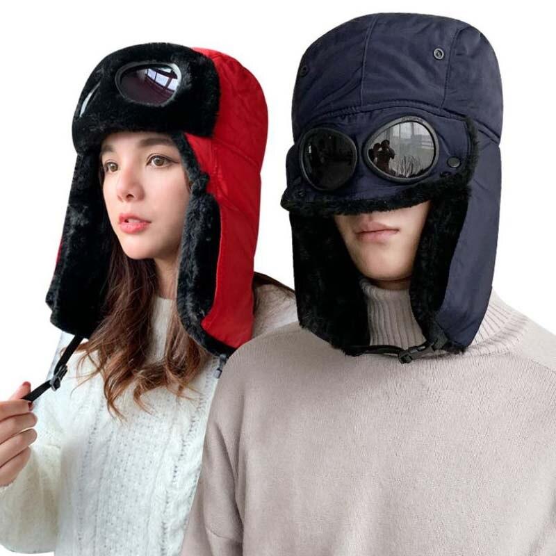 Doitbest Prevent Fog haze Winter fur men's bomber hats Windproof Thick warm snow women cap Face Mask russian Earflap ushanka hat