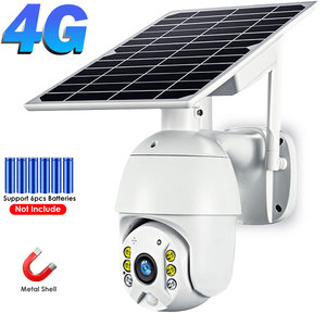 HISMAHO 4G SIM Card 1080P IP Camera WIFI 8W Solar Panel Battery Security Camera Outdoor PTZ CCTV Camera Smart Security Monitor
