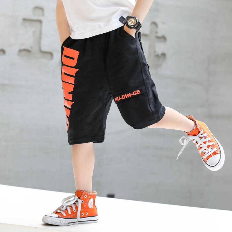 Kids Casual Summer Shorts Boys Jersey Bottoms Elasticated Waist Pants 3-14 Years