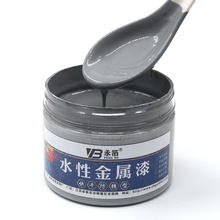 Metallic Paint Medium Black Acrylic Paint Quick-drying and Anti-rust Water-based Metallic Paint Craft Paints Home Furniture 250g defect detection on metallic and non metallic paint coating