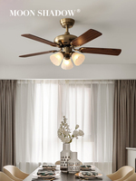 MOONSHADOW Ceiling Fan Remote Control Mute Ceiling Fan Modern Minimalist Nordic Living room Integrated Electric Ceiling Fan 220V
