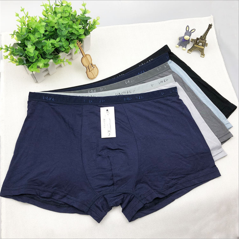 Men's Boxer Underwear MUJI-style Boxed Good Men's Underwear Cotton Modal Comfortable 5-Pack MEN'S Underwear