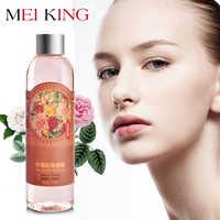 MEIKING Gezicht serum Rose Parel Essentie Sikn zorg Krimpen Poriën Anti-Aging Whitening Hydraterende Olie Controle Huidverzorging Toner 200g