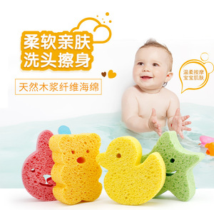 Bath Brushes Towel Accessories Baby Infant Shower Faucet Wash Child Sponge Bath Brushes Sponges Rub Sponge Cotton Rubbing Body