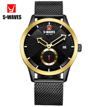 SWAVES Watches Mens 2019 New Gold Black Luxury Quartz Army Watch Men Water Resistant Stainless Steel Reloj Hombre Dropshipping цена и фото
