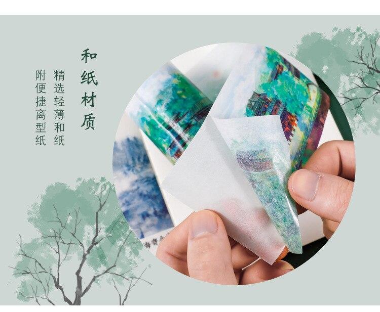 recordando jiangnan decorativo adesivo scrapbooking diy papel japonês adesivos 5 m