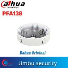 Dahua DH PFA138, крепление для камеры, водонепроницаемая распределительная коробка, совместимая с корпусом, купольная IP камера DH IPC HDBW5421E Z HDCVI камера 2220