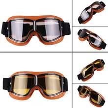 Ретро мотоциклетные очки классические для велосипеда шлем из