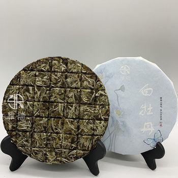 ZDC-0102 chińska herbata wysokiej jakości herbata chiński biały herbata herbata z fujian fuding biała herbata biała fujian herbata chiński zielony herbata tanie i dobre opinie CN (pochodzenie)