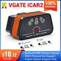Vgate iCar2 ELM327 Bluetooth-сканер obd2 elm 327 V2.1 obd 2 wifi icar 2 автоматический диагностический сканер для Android / компьютера / IOS читатель кода