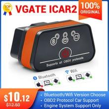 Vgate ICar2 ELM327 obd2 Bluetooth scanner elm 327 V2.1 obd 2 wi-fi icar 2 auto scanner de diagnóstico para android / computador / IOS leitor de código
