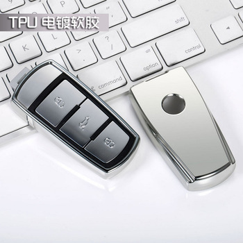 цена на TPU Car Key Cover Case For Volkswagen VW CC Passat B6 B7 Passat 3C CC Maogotan R36B5B7L Auto Key Cover Car Styling Accessories