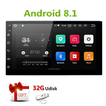 "2Din  Android Car Multimedia Player GPS Navigation 2 din HD Autoradio WiFi USB FM 2 Din 7"" Car Audio Radio Stereo Backup Monitor"