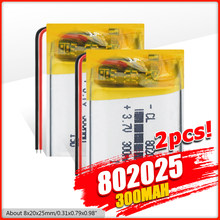 Batterie lithium-ion, 3.7V, 300mAh, pour tablette, pc, MP3, MP4, jouet électrique, remplace les Batteries 802025, 802025