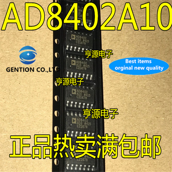 5Pcs AD8402A10 AD8402AR10 AD8402   in stock  100% new and original