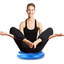 Тренировочный балансированный мяч для йоги подушка взрослых