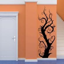 Tree Wall Decal, Whimsical Burtonesque Branch Vinyl Sticker, Swirl Art, Halloween Decor,Home Party Decorations A728