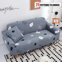 Slipcovers эластичный чехол для дивана все включено нескользящий эластичный Полный Чехол для дивана диван полотенце один/два/три/четыре места