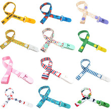 Adjust Baby Pacifier Clip Chain Ribbon Dummy Holder Chupetas Soother Pacifier Clips Leash Strap Nipple Holder for Infant Feeding wood pacifier clip metal dummy clip nature football pattern pacifier chain soother holder baby feeding clips attache sucette