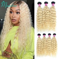 Monstar 2 Tone 1B 613 miód blond kolor Ombre włosy mocno falowane w stylu brazylijskim 8 - 30 Cal włosy peruwiański Remy ludzki włos do przedłużania włosów można kupić 3 4 pakiet