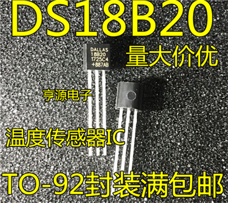 Into the <font><b>DS18B20</b></font> chips TO - 92 image