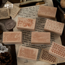 Vintage Simple Wave Point Sweet Words Stamps for Scrapbooking Wooden Rubber Bullet Journal Stamps Supplies