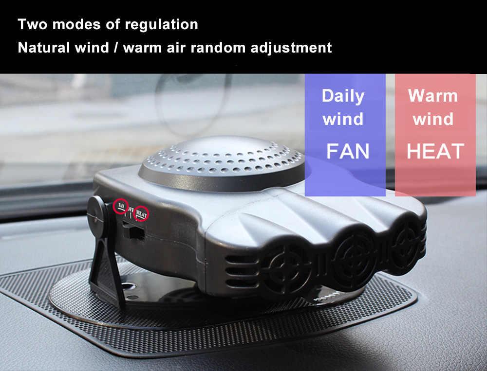 سخان سيارة 150W 12V الهواء الديزل سخان سخان التوقف قابل للتعديل سيارة السيارات الهواء التبريد منخفضة الضوضاء برودة الهواء مروحة سيارة اكسسوارات