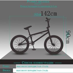 Image 5 - ウルフの牙自転車bmxマウンテンバイクロードバイクmtb bmxバイクフロントキャリパーブレーキリアのvブレーキ自転車送料無料