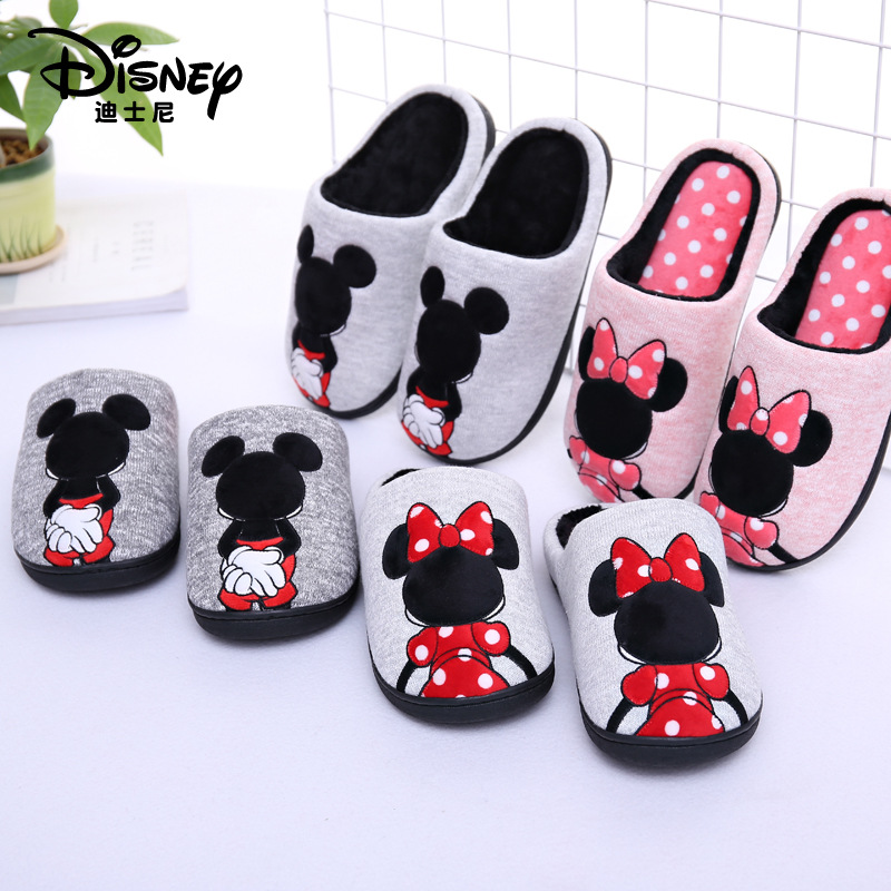 Disney Children's Cotton Slippers Winter New Boy Home Warm Non-slip Cotton Slippers Cartoon Mickey Parent-child Striped Slippers
