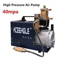 220V 1.8KW 40 Mpa Electric Air Compressor High Pressure Air Pump pneumatic Airgun PCP Inflator With high pressure safety valve