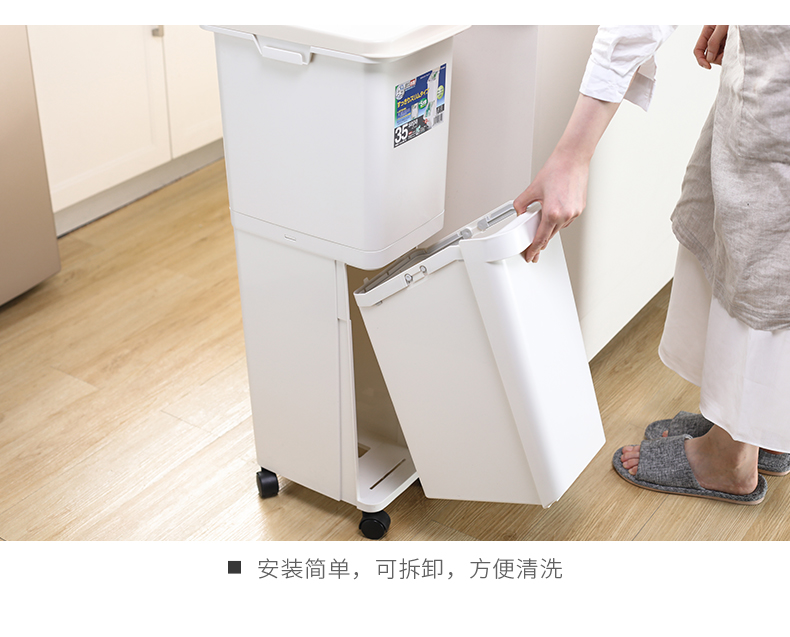 lixo pode poubelle cozinha lixo bin ba60lj