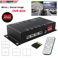 Assistance Car DVR Recorder 9 36V/Parking Video Switch Combiner Box for 360 Degrees Left / Right / Front / Rear view camera