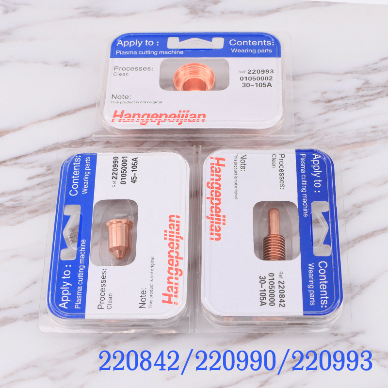 65A/85A/105A Plasma Cutting Accessories 220842 Nozzle 220816 220819 220930 220941 220990