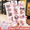 Gift box-C-24 Pcs