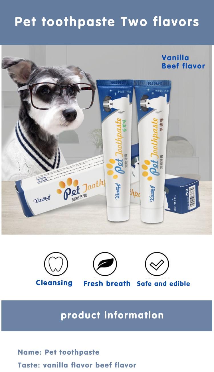Pet зубная паста съедобная зубная паста собака уход за полостью рта шкала очистки зубов кошка и собака универсальная зубная паста ваниль говядина