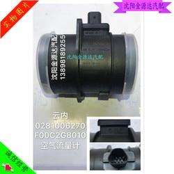 Howo light card tiger V handsome bell truck cloud engine original air flow meter sensor 0281006270