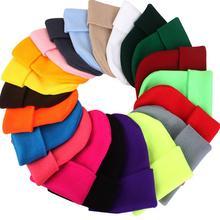 Популярные зимние женские шапочки, вязаные однотонные милые шапки для девочек, осенняя Женская Шапка-бини, теплые шапки, повседневная женская шапка