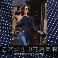 Classic blue and white art navy blue French love printed high count cotton fabric dress suit coat fabric