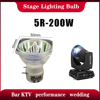 Free shipping Stage light 200W 5R / 7R 230W Metal Halide Lamp moving beam lamp 230 beam Platinum Metal Halogen Lamps Follow spot